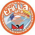 Picture of Trilla - bottiglia da 33cl